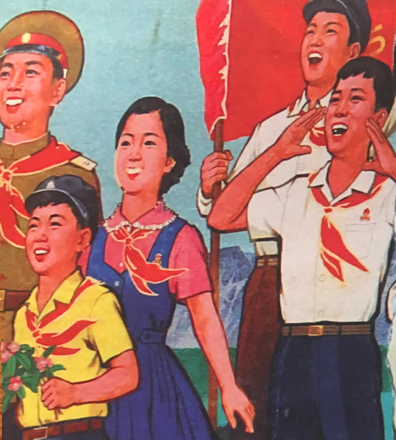 cover of bandi's book showing happy north korean students